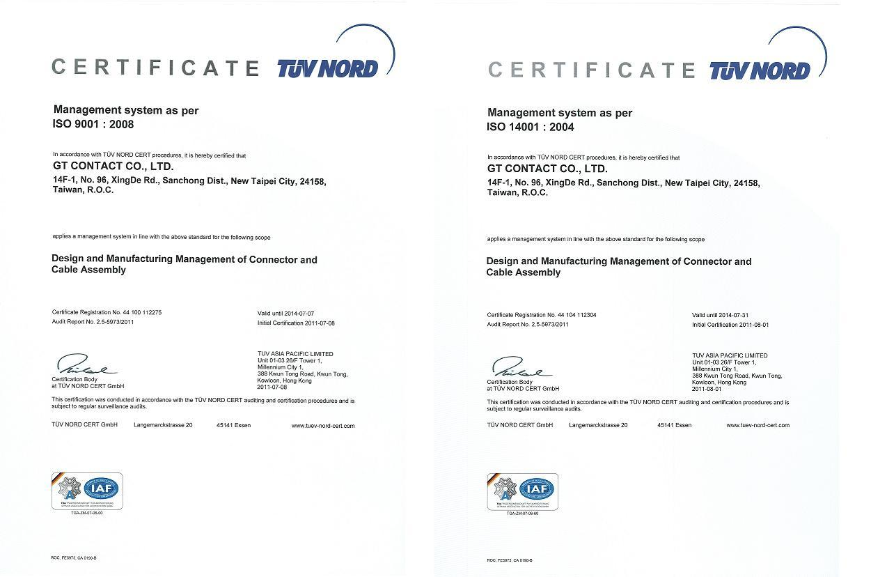 Waterproof connector gtc gt contact co ltd news iso 140012004 certificate by tuv nord one of the worldwide strictest iso audit certification organization based on our strict quality control system 1betcityfo Gallery